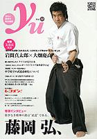 Yu vol.34